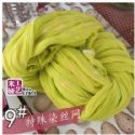 Two colours Specially dyed nylon, Nylon, Green-Yellow, Stretched size 2.5m x 20cm, 1 piece, [SWW0406]